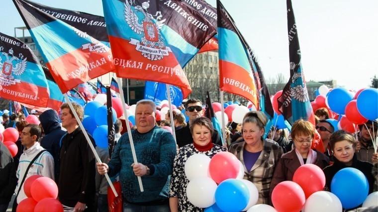 Как получить российский паспорт жителям ЛНР иДНР