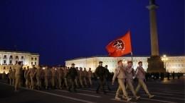 Репетиция парада вчесть 74-й годовщины Победы вВОВ вПетербурге— live