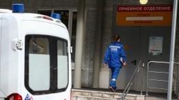 Видео: Врачи скорой объявили «итальянскую забастовку» вНовгородской области