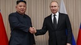 Ким Чен Ынвыразил надежду, что встреча сПутиным укрепит отношения двух стран