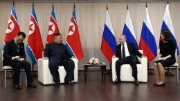 ВоВладивостоке проходят переговоры Владимира Путина иКим Чен Ына— видео