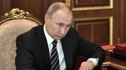 Видео: Владимир Путин дал интервью китайским СМИ впреддверии визита вПоднебесную