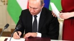 Путин подписал указ одополнительной выплате ветеранам ВОВ изРФиПрибалтики