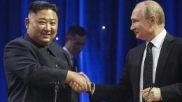 Ким Чен Ын— открытый человек: Путин подвел итоги встречи слидером КНДР