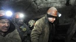 Врезультате взрыва нашахте вЛНР могли погибнуть 19 человек