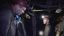«Ситуация тяжелая, 15 человек под завалами»: Минстр МЧС овзрыве нашахте вЛНР