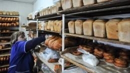 Вмагазинном хлебе обнаружили опасную добавку, взывающую диабет