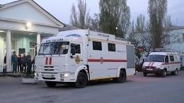 Специалисты МЧС прибыли вЛНР для помощи впоисках шахтеров после взрыва