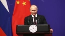 Политический масштаб: вКитае проходит форум «Один пояс— один путь»