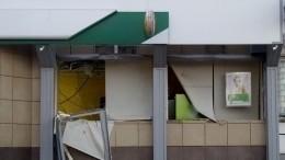 Неизвестные вКостроме взорвали банкомат ипохитили деньги