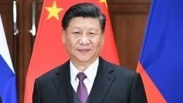 «Нет протекционизму!»— СиЦзиньпин призвал строить мировую экономику открытого типа