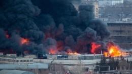 Видео: Названы основные причины пожара назаводе «Красмаш»