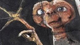 «Инопланетяне среди людей»— ученые выразили новые опасения
