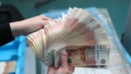 Лимиты наотправку денег вчетыре страны ввели вРоссии