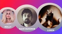 Музыкальные новинки апреля— Lumen, Обломов идебют Серябкиной