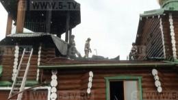 Пожар вцеркви вЧелябинской области: Пострадали шестеро детей— видео