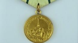 Награды Победы: Медаль «Заоборону Ленинграда»— видео