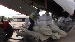 Россия доставила гуманитарную помощь пострадавшим отнаводнения жителям Малави