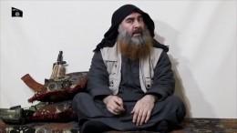Российский военкор усомнился в«подлинности» аль-Багдади навидео