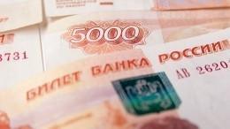 ВМВД РФпредложили запретить выдачу микрозаймов через интернет