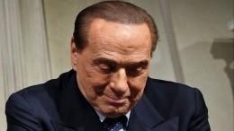 Экс-премьер Италии Сильвио Берлускони госпитализирован