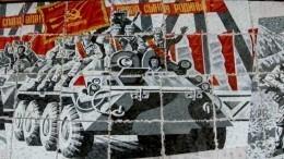 Панно вчесть героев Афганистана для строящейся станции метро продают наAvito