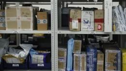 Пошлина запокупки? Как может измениться стоимость товаров из-за рубежа— репортаж