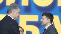 Видео: Порошенко иЗеленский договорились оскорой встрече