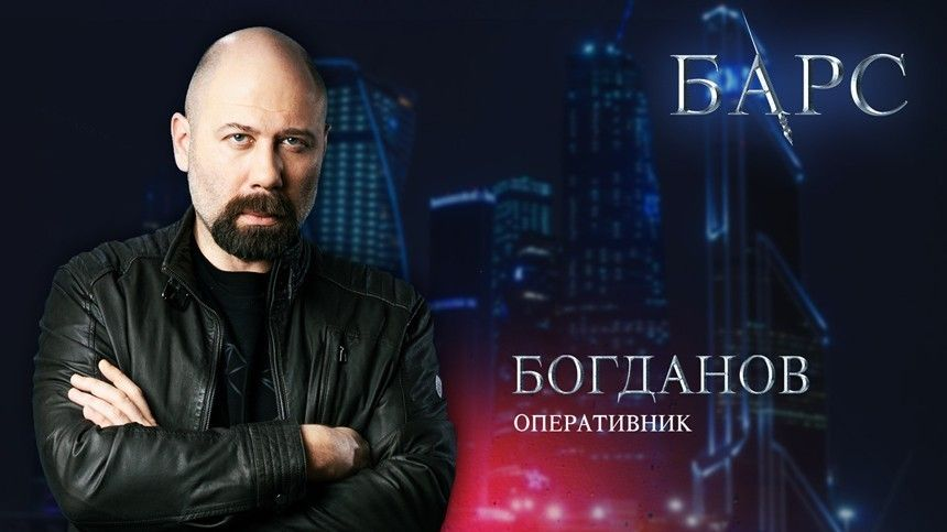 Богданов