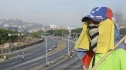 Видео: Попытка госпереворота вВенесуэле закончилась ничем