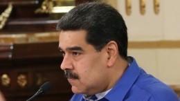Мадуро ответил Помпео наобвинения вбегстве изстраны