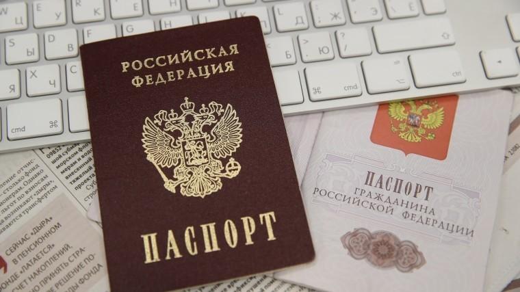 Путин упростил получение гражданства некоторым категориям украинцев