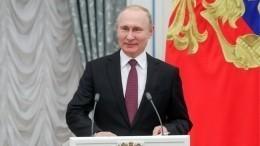 Владимир Путин подписал закон окрабовых аукционах