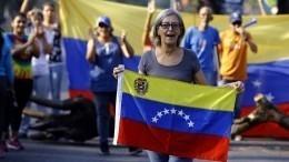 Николас Мадуро рассказал о«великом плане изменений» вВенесуэле— видео