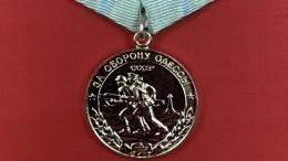 Награды Победы: Медаль «Заоборону Одессы»— видео