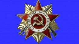 Награды Победы: Орден Отечественной войны— видео