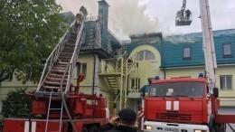 Здание Россельхознадзора горит вОрле— кадры сместа