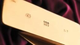Россию признали в2019 году рекордсменом позакупке золота