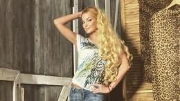 «Как ярада!»: Волочкова помирилась сматерью спустя много лет