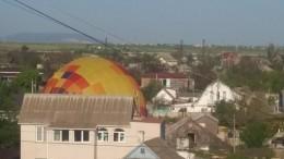 Эксклюзивное видео: ребенка навоздушном шаре унесло ветром вКрыму