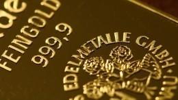 ВЦентробанке Эстонии остался нахранении один слиток золота