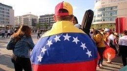США упустили шанс свергнуть Мадуро