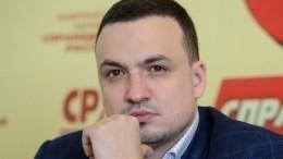 Уральский депутат прокомментировал сообщения острельбе водворе дома