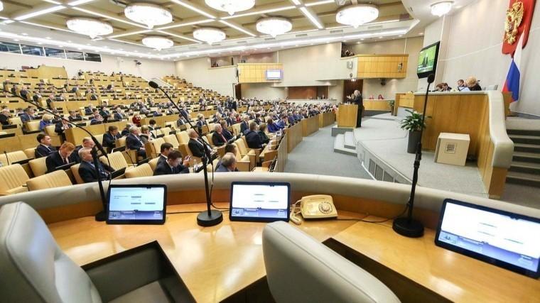 ВГосдуме оценили планы Зеленского ответить навыдачу паспортов РФвДонбассе