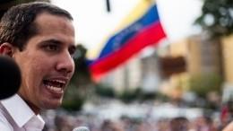 Гуайдо признал свое поражение отМадуро инамекнул наинтервенцию США
