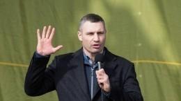 Киевский мэр Кличко продал экскурсию погороду за$50 тысяч