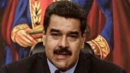 «Соружием вруках»: Мадуро призвал венесуэльцев готовиться квторжению США