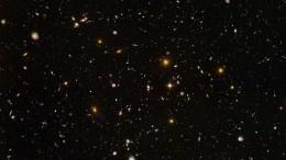 Астрономы НАСА показали самую детальную фотографию космоса