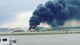 Авиакомпания «Аэрофлот» прокомментировала ЧПссамолетом Superjet-100