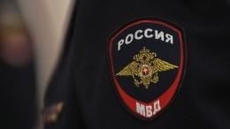 Очевидцы сообщили острельбе вмосковском ТЦ